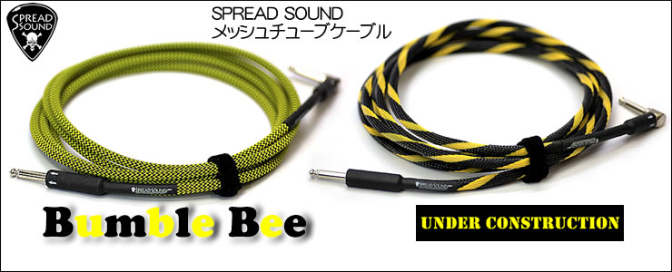 SPREAD SOUND ���ꥸ�ʥ� ��å�����塼�֥����֥� Bumble bee / Construction