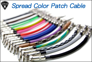 SPREAD COLOR PATCH CABLE