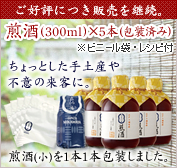 ()11(300ml)5()