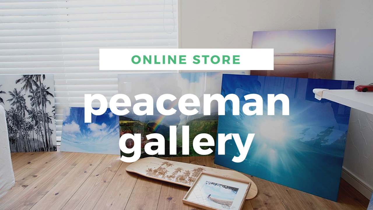 Peaceman Gallery Online STORE