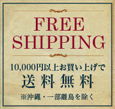 FREE SHIPPING 10,000