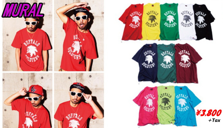MURAL BUFFALO SOLDIERS Tシャツ