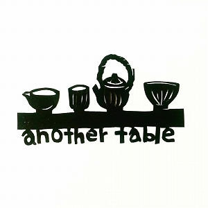 器&雑貨 another-table