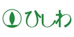 """無農薬・オーガニックの紅茶・緑茶・健康茶を販売ーお茶の""""ひしわ"""""""