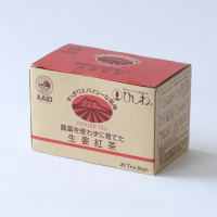 農薬を使わずに育てた生姜紅茶 ティーバッグ20p