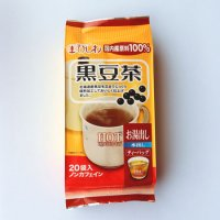 国内産黒豆茶 ティーバッグ 20p(お湯出し・お湯出し両用)