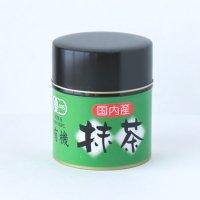 有機抹茶 缶タイプ 30g