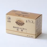 農薬を使わずに育てた紅茶 ティーバッグ20p