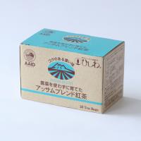 農薬を使わずに育てたアッサムブレンド紅茶 ティーバッグ20p