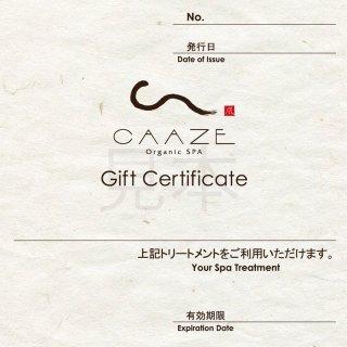 【CAAZE Organic SPA】 THANKSギフトプラン 60min ギフト券