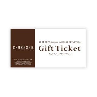 【CHURASPA】 スパトリートメント&ランチ付き 45min ギフト券