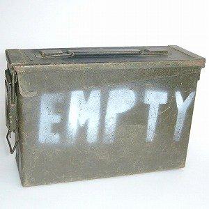 小型弾薬箱