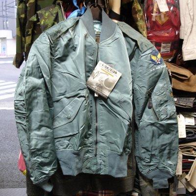 アルファーL-2Bジャケット