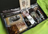 sahta from 今帰仁(黒糖セット)