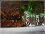 うるま黒糖パワー(加工黒糖)170g