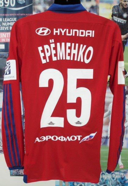 CSKAモスクワ(H) 15/16 選手用長袖 adizero エレメンコ#25 後期型