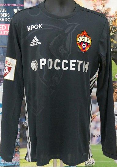 CSKAモスクワ(A) 16/17 選手用長袖 adizero N&N フルスポンサー。