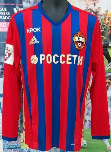 CSKAモスクワ(H) 16/17 選手用長袖 adizero ゴロビン#17 フルスポンサー。