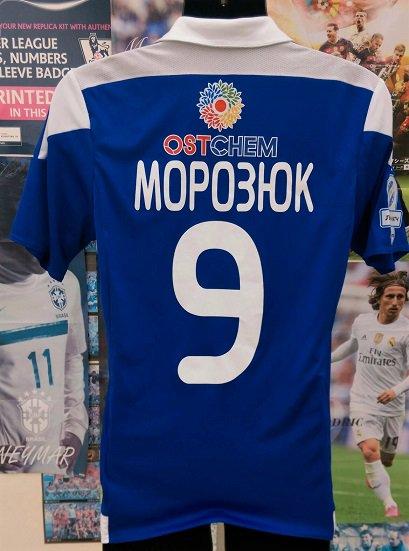 ディナモ、キエフ(A)16/17 選手支給  Morozyuk #9