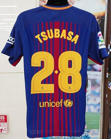 FCバルセロナ(H)17/18 オーセンティック 穴開き選手用番号+LFPパッチ。