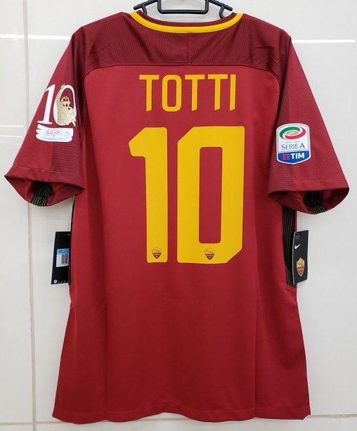 ASローマ(H)16/17 フランチェスコ、トッティ#10引退試合 +Legaパッチ