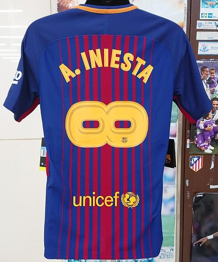 FCバルセロナ(H)17/18 オーセンティック INFINIT INIESTA #∞