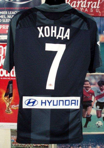 CSKAモスクワ(3rd)2010本田#7