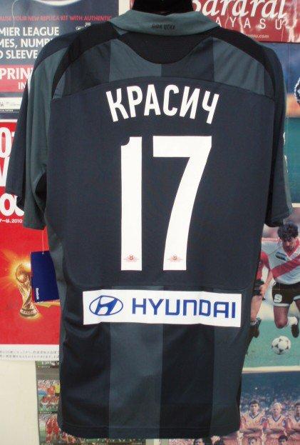 CSKA(3rd)2009クラシッチ#17