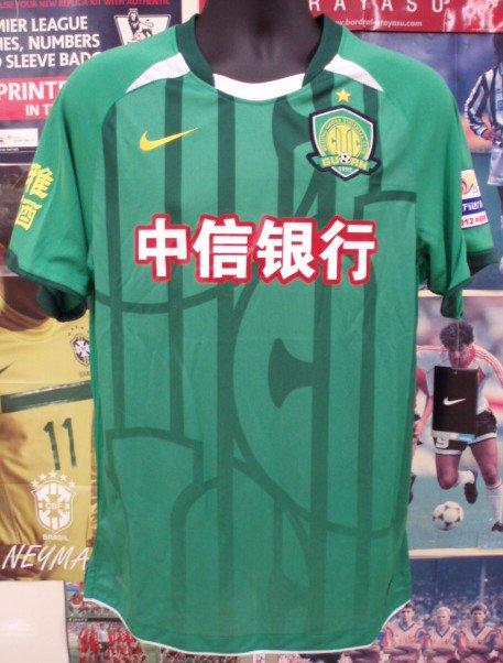 北京国安(H)2012+番号