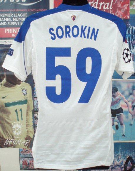 CSKA(H)13/14 選手支給CL、実着Formotion SOROKIN#59