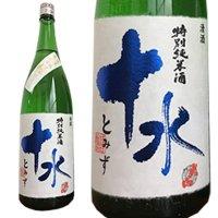 大山 特別純米酒 十水『無濾過生原酒』 1.8L