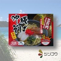沖縄そば2食 (シンコウ食品)
