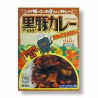 黒豚カレー 1人前 180g (オキハム)