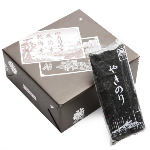 【予約商品】田庄の焼き海苔(10帖缶)★3