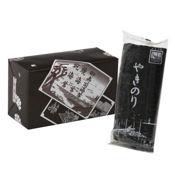 田庄やきのり(5帖箱入)★4