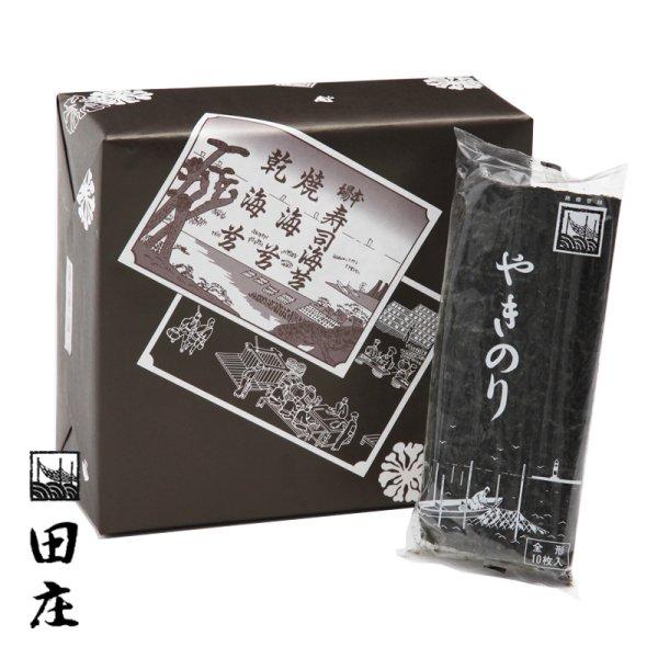 田庄やきのり(10帖箱入)★2