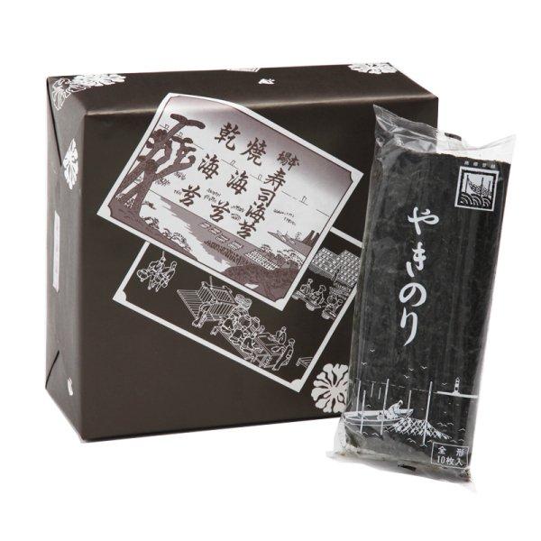 田庄やきのり(10帖箱入)★3