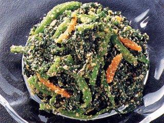 菊菜のごま合え 《冷凍》
