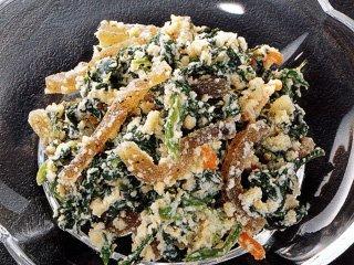 菊菜の白合え(500g) 《冷凍》