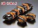 にしん巻横綱(1袋) 《常温》