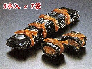 にしん巻横綱(7袋) 《冷蔵》