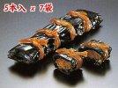 にしん巻横綱(7袋) 《常温》