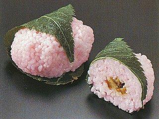 三)桜蒸し 《冷凍》