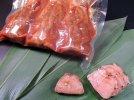 国産豚タンわさび醤油漬 《冷凍》