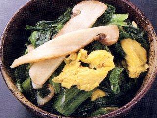 松茸と小松菜の煮浸し 《冷凍》