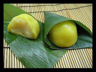 麩饅頭(柚子) 《冷凍》
