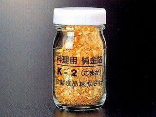 料理用金箔K-2 《常温》