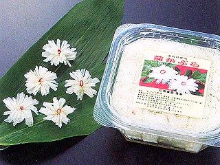菊かぶら(大根) 《冷蔵》