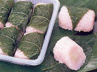 甘鯛桜蒸し 《冷凍》