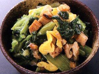 穴子と青菜煮浸し 《冷凍》